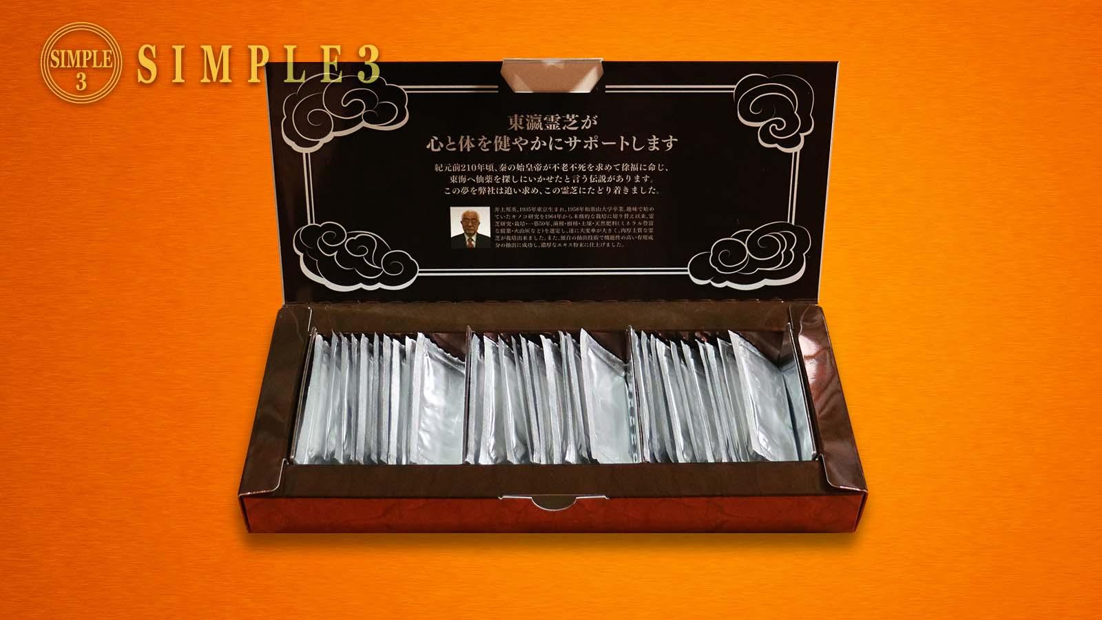 東瀛霊芝 濃縮精华粉(30包)12,960円